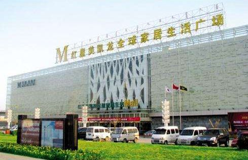 红星美凯龙将为安徽芜湖合营商场提供不超4亿元贷款PE水箱